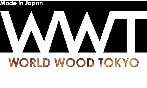 WWTロゴ