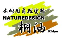 kiriyu-logo